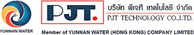 logo_pjt